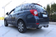 Фаркоп Aragon для CHEVROLET Captiva 2006-2015 E1000AA